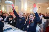 VIII съезд РПСМ (11.11.2016)